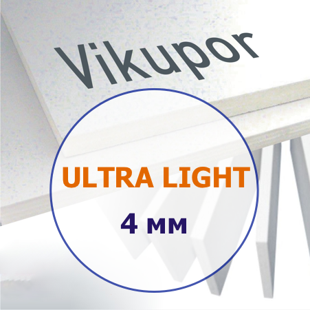 ПВХ вспененный VIKUPOR ULTRA LIGHT, 2030х3050мм
