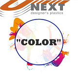 ПВХ вспененный UNEXT COLOR, 1560х3050мм